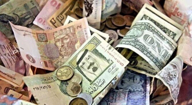 आज नेपाल पैसा पठाउँदै हुनुन्छ ? यस्तो छ बिनिमय दर हेर्नुहोस