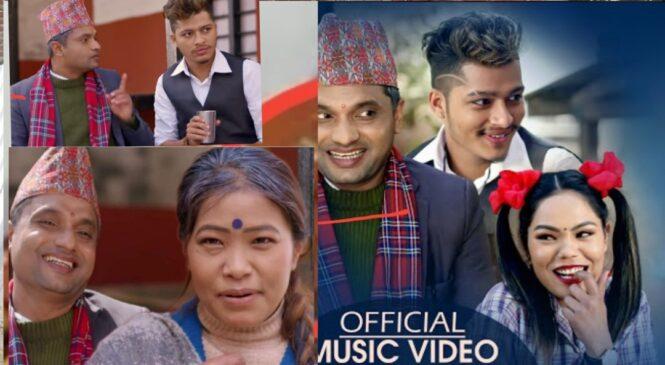 लोकप्रिय गायक पशुपती शर्मा र गायिका देवी घर्तीले ल्याए 'खित्त खित्त हाँस्थे'-हेर्नुहोस् (भिडियो सहित)