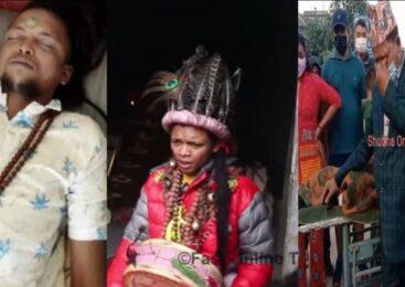 १२ बजे राति चिहान खन्ने भाइरल झाक्रीको निधन, बिषालु सर्पले घरमै डस्यो (भिडियो सहित)